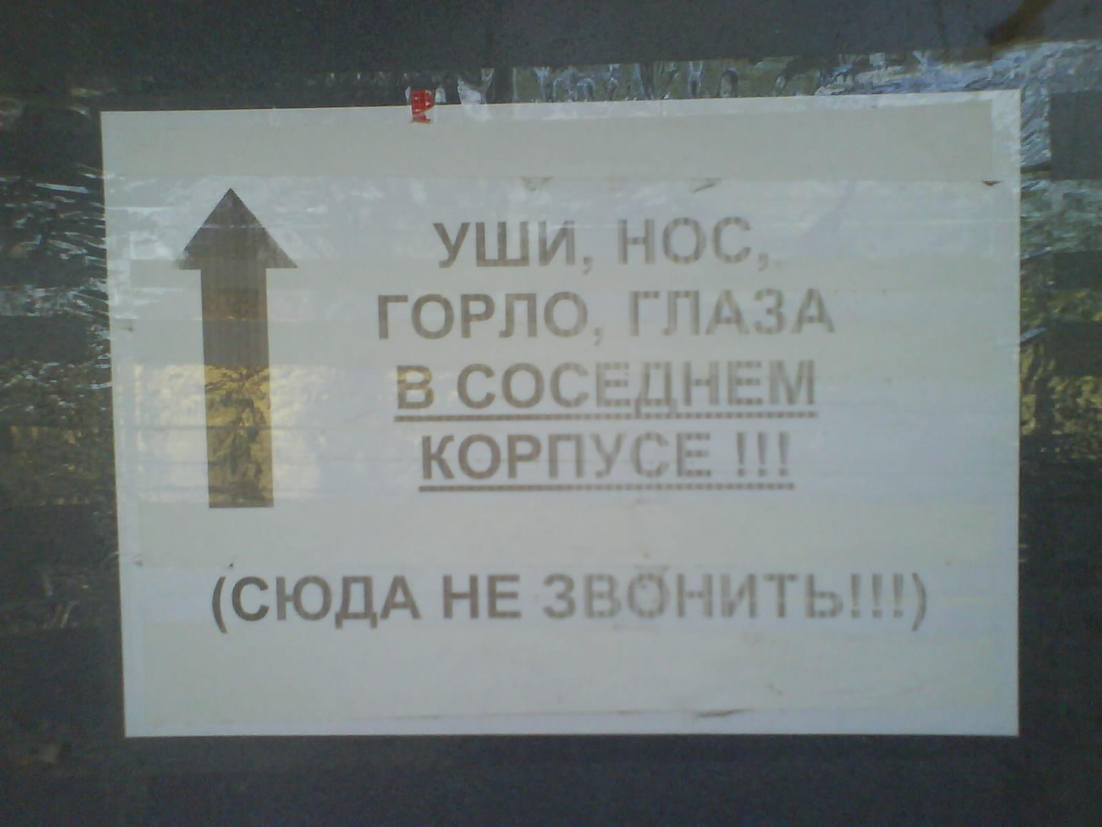 Доскa объявлений недвижимости подмосковья